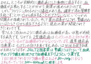 2015-09-07_17h41_09