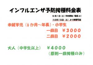 2016-10-15_13h49_46